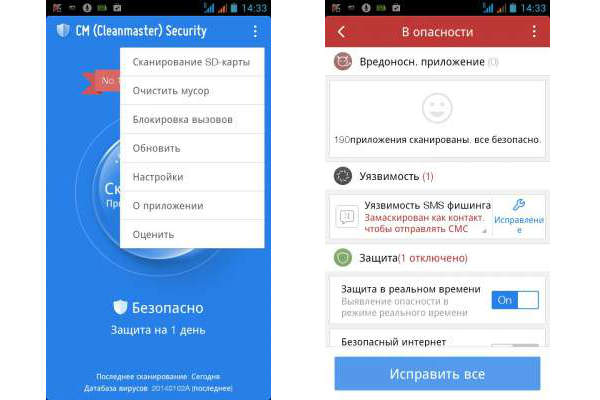 Android Secure что это - фото 6